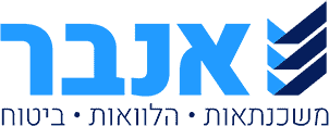 לוגו אנבר